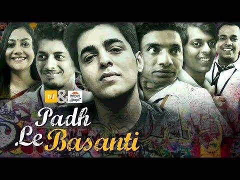 Padh Le Basanti | School Qtiyapa TVF | Short Film of the Day