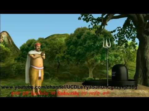 Mayad tharo vo put kathe . Maharan partap song.