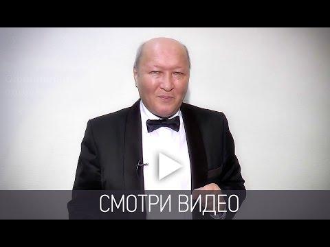 Cкупка золота в Москве