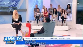 Αννίτα Κοίτα 13/10/2019 | OPEN TV