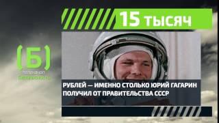 ЮРИЙ ШАТУНОВ - Сколько можно (текст)