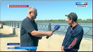 видео Где ловить рыбу в Астраханской области