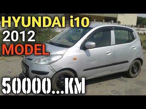 second hand Hyundai i10 review | 2012 model | price
