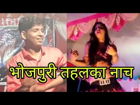 हमार सेजिया रहता उपवासे हो नाही नासे । Hamaar Sejiya Rahta Upavase Ho   Dance By Anshu   Bhojpuri