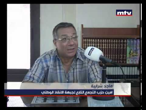Prime Time News - 20/08/2013 - مصر......