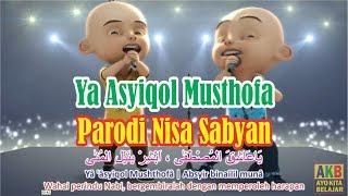 Lagu Pengantar Tidur Anak Islami, Ya 'Asyiqol Musthofa Upin Ipin, Menenagkan Menyentuh Hati