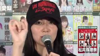 SKE48 松井珠理奈 AKB48総選挙2017アピール生放送 松井珠理奈 検索動画 4