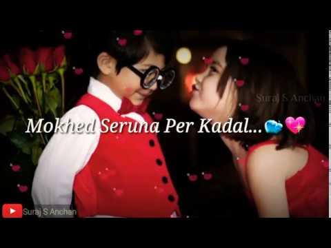 Per Kadal- Tulu Whatsapp Status Hd Video ♥️♥️♥️