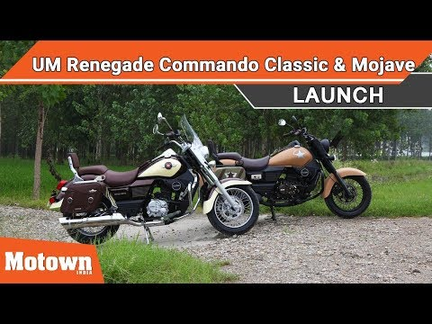Launch of UM Renegade Commando Mojave  Classic