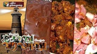 Konjam Soru Konjam Varalaru 10-10-2015 spl show full hd youtube video 10.10.15 Puthiyathalaimurai Tv Shows 10th October 2015