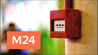 Смотреть видео Около половины ТЦ России проверено МЧС - Москва 24 онлайн