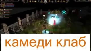 7Пароград - самые популярные игры 2014 года