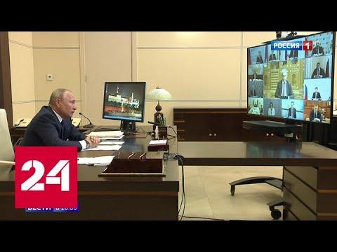 Беспрецедентные меры: 27 миллионов детей получат поддержку от государства - Россия 24