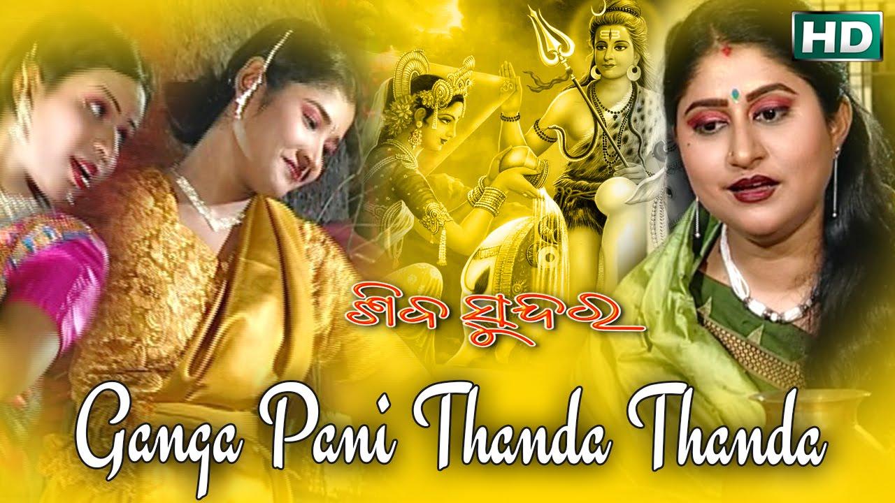 Dilruba Baba Sehgal Song Download