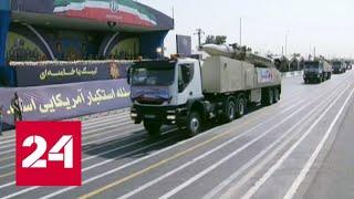 Иран продемонстрировал ракету с новой боеголовкой - Россия 24