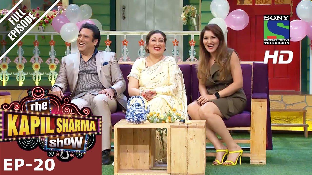 The kapil sharma show ep 20 govinda in for K muraleedharan family photo