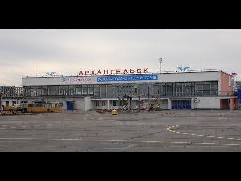 Учимся летать на Ан-24РВ -рейс Мурманск-Архангельск