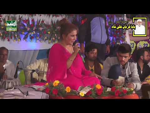 Dil TaN Pagal Hai-Naseebo Lal New Song 2019-Urss Baba Qurban Ali Saha Okara