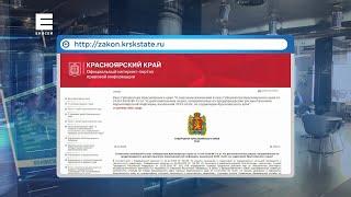 В Красноярском крае на Новый год закроют кафе и рестораны