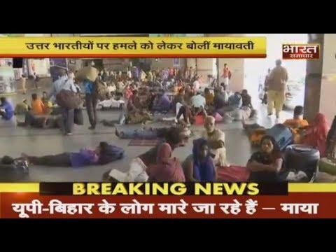 Ahmedabad: गुजरात के 6 जिलों से यूपी-बिहार के लोगों का पलायन जारी।