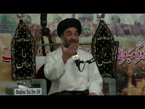 Maulana Syed Ali Raza Rizvi(Jashan-e-Mulood-e-Kaaba)Madina-Tul-Ilm DK