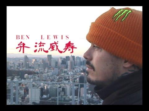 BEN LEWIS - TOKYO NIGHT MISSON