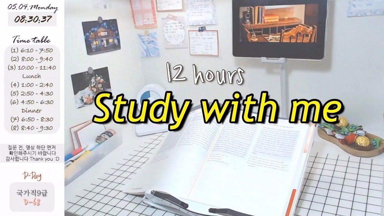 [2020.7.2.Thu] study with me 스터디윗미 | 공시생/고시생/취준생/고3 | ASMR 빗소리 | 집공 공부자극