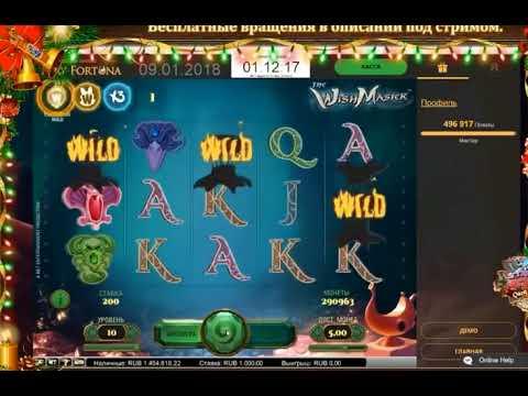 Видео крупных выигрышей онлайн казино казино сочи вакансии