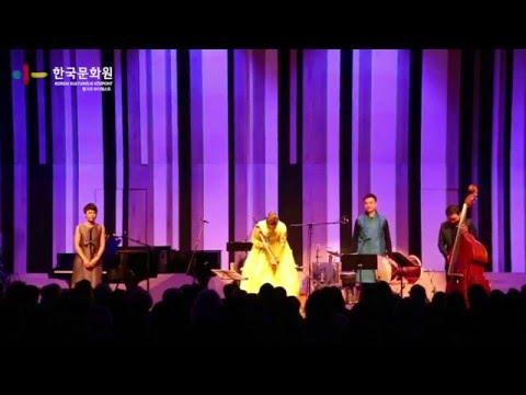 A JÖVŐ EMLÉKEZETE / Kang Eun il HaegeumPlus világzenei koncert