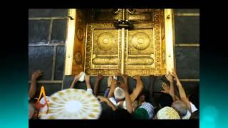 quran recitation really beautiful full Amma Para by Qari Ziyaad Patel اجمل تلاوة للقران الكريم