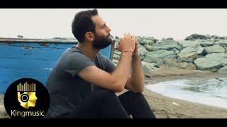 Ünal Sofuoğlu - Sevda - (Official Video)