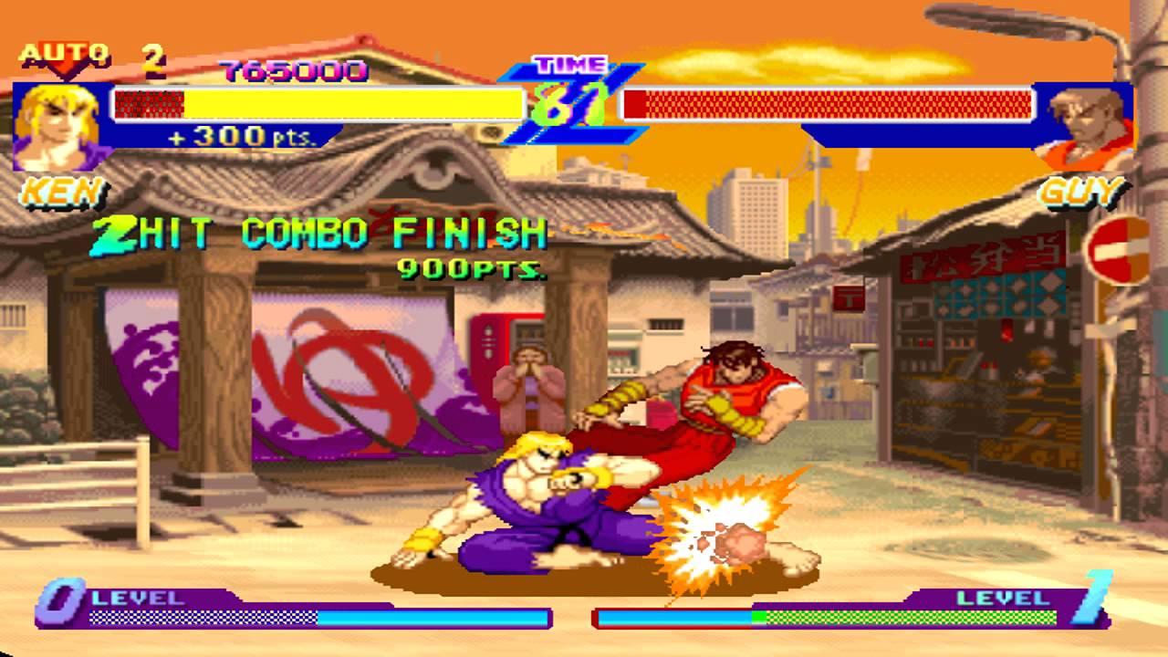 Street Fighter Alpha: Warrior's Dream