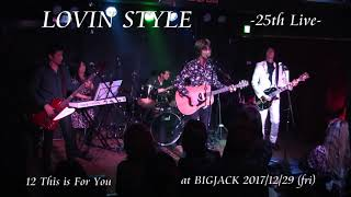 『This is For You』THE YELLOW MONKEY/Cover LOVIN STYLE