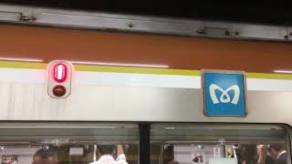 要町駅 発車メロディー(2番線) 【電車へステップ】