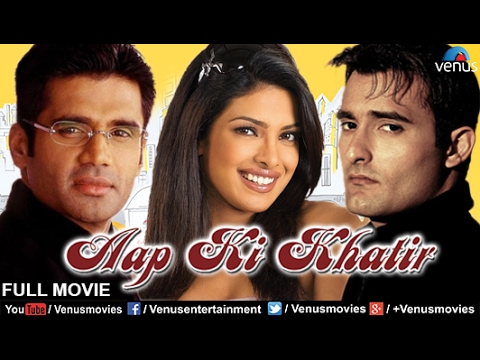 Aap Ki Khatir Full Movie | Hindi Movies...