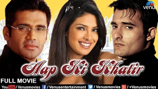 Bollywood Romantic Movies | Aap Ki Khatir | Hindi Movies | Akshay Khanna Movies