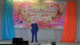 Денис Майданов-Флаг моего государства (Cover)