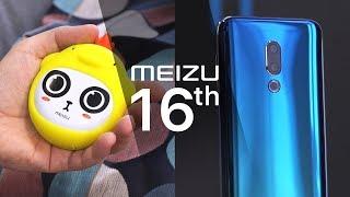 Градиентный Meizu 16th, грелка Meizu Panda, полезный Meizu Bar и Meizu EP52 Lite