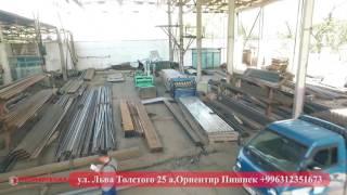 СТРОЙ АРСЕНАЛ (сеть строительных магазинов)