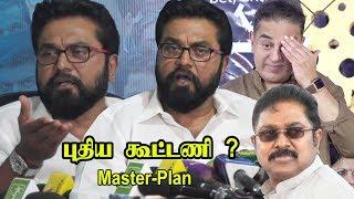 முன்றாவது அணி.. KamalHaasan, TTVயுடன் கூட்டணி? SarathKumar அதிரடி Plan tamilnews kamal ttv dinakaran