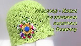 Легкая шапочка для девочки на 6-7 лет. Girl`s hat