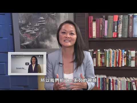 Sky Link News Archive_ Carmen Chu PSA