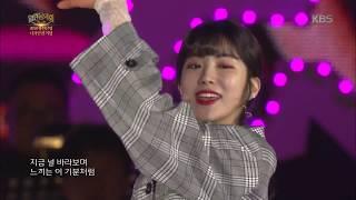 열린음악회 - 유니티 X 유앤비 - 마이턴.20180422