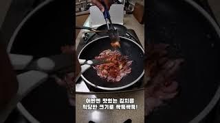 초간단 훈제오리 김치볶음 요리! 밥도둑 인정? 술안주 …