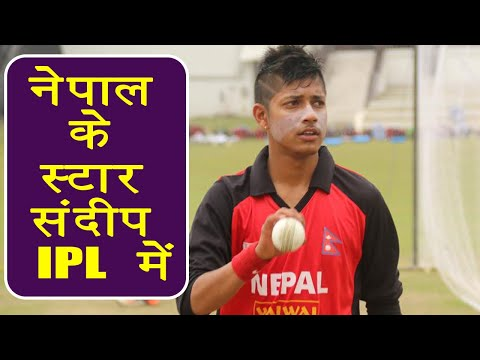 IPL 2018 Auction: Sandeep Lamichhane becomes first Nepal cri
