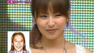 グラビアアイドル♪ 秋葉カンペーさん #07 和希沙也 和希沙也 検索動画 7