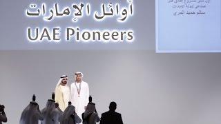 حفل أوائل الإمارات 2014