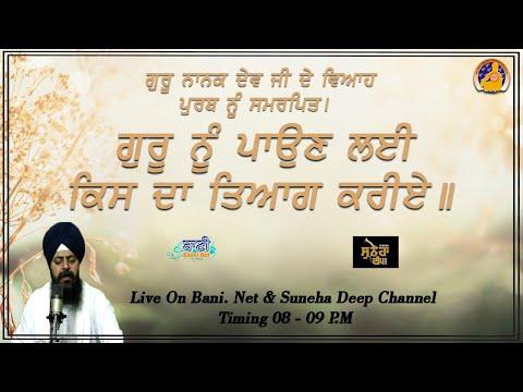 Live-Now-Ll-Bhai-Jagpreet-Singh-Ji-Amritsar-Sahib-8-Sept-2021