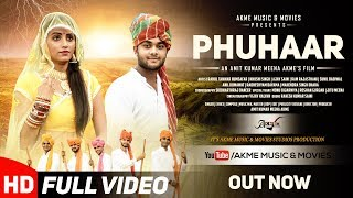 Gambar cover Phuhaar | फुहार | New Rajasthani Video Song | AKME Music & Movies