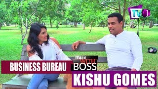 Business Bureau | Talk With Boss | Kishu Gomes | 01.10.2017 Thumbnail